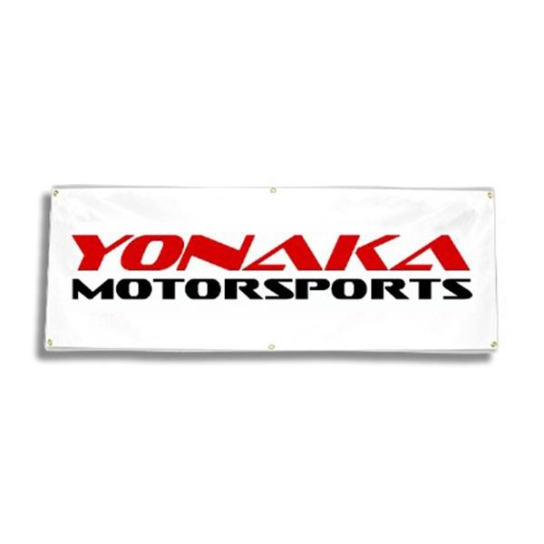 yonaka shop banner